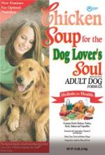 Chicken Soup For the Dog Lovers Soul Adult Formula
